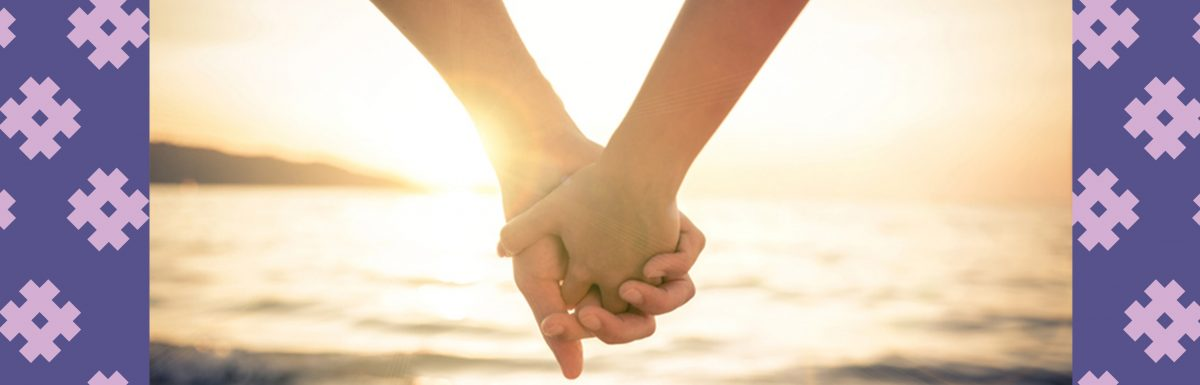 El funcionamiento de la relación